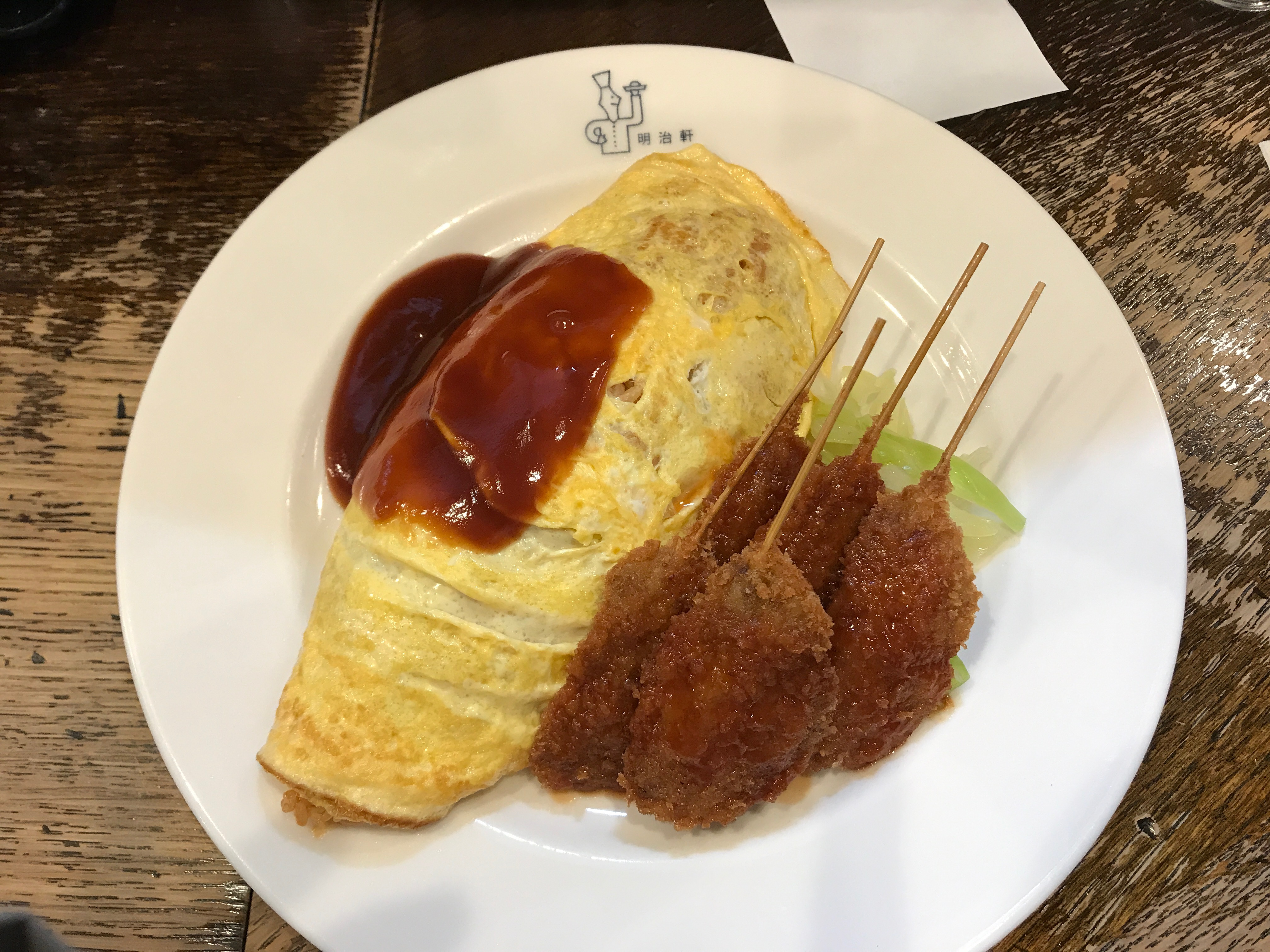 大阪・我が魂フード三羽烏② 心斎橋 明治軒 オムライス&串カツセット