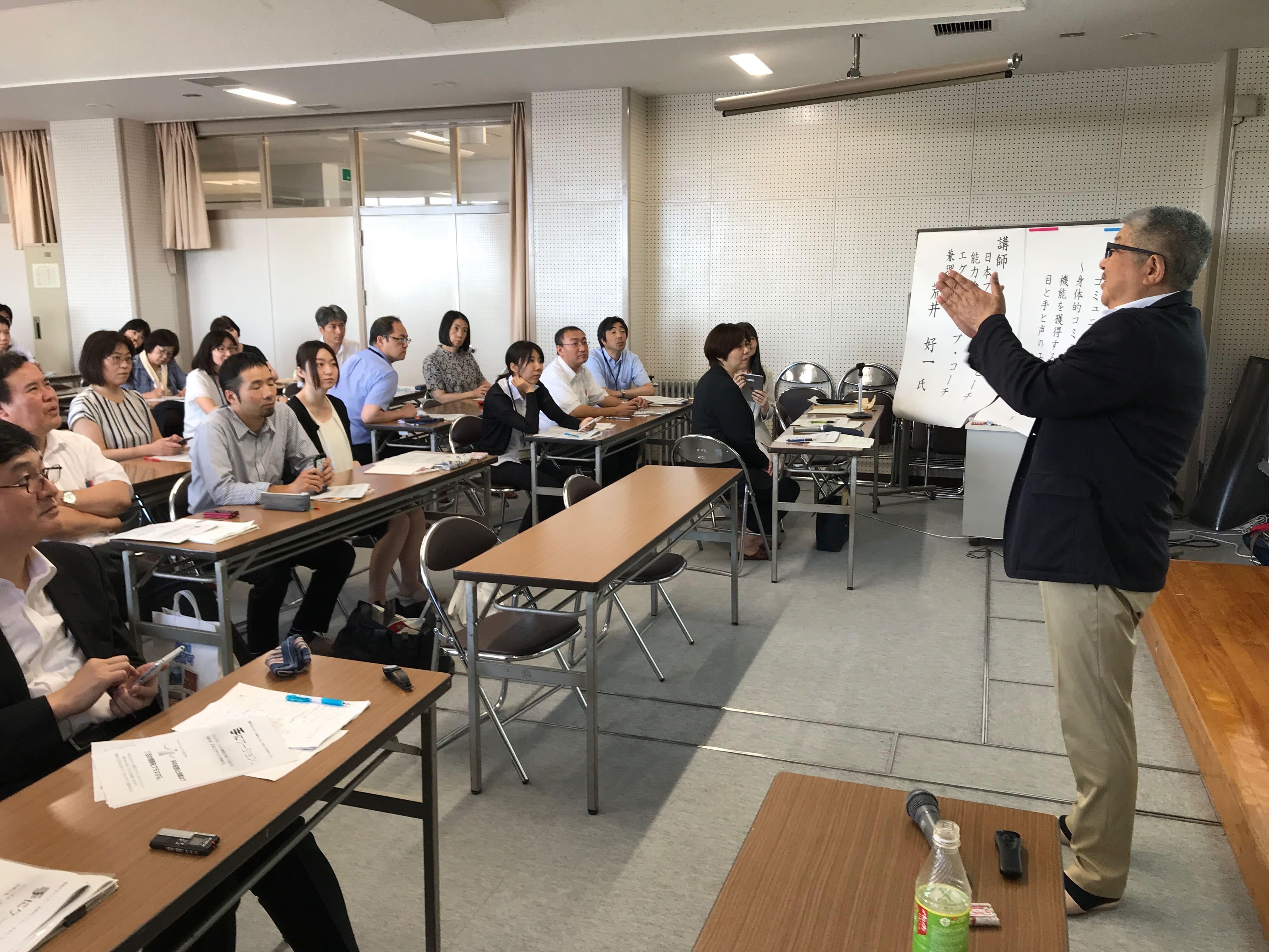 高校の国語の先生たちに コミュニケーションの講演をしてきました。
