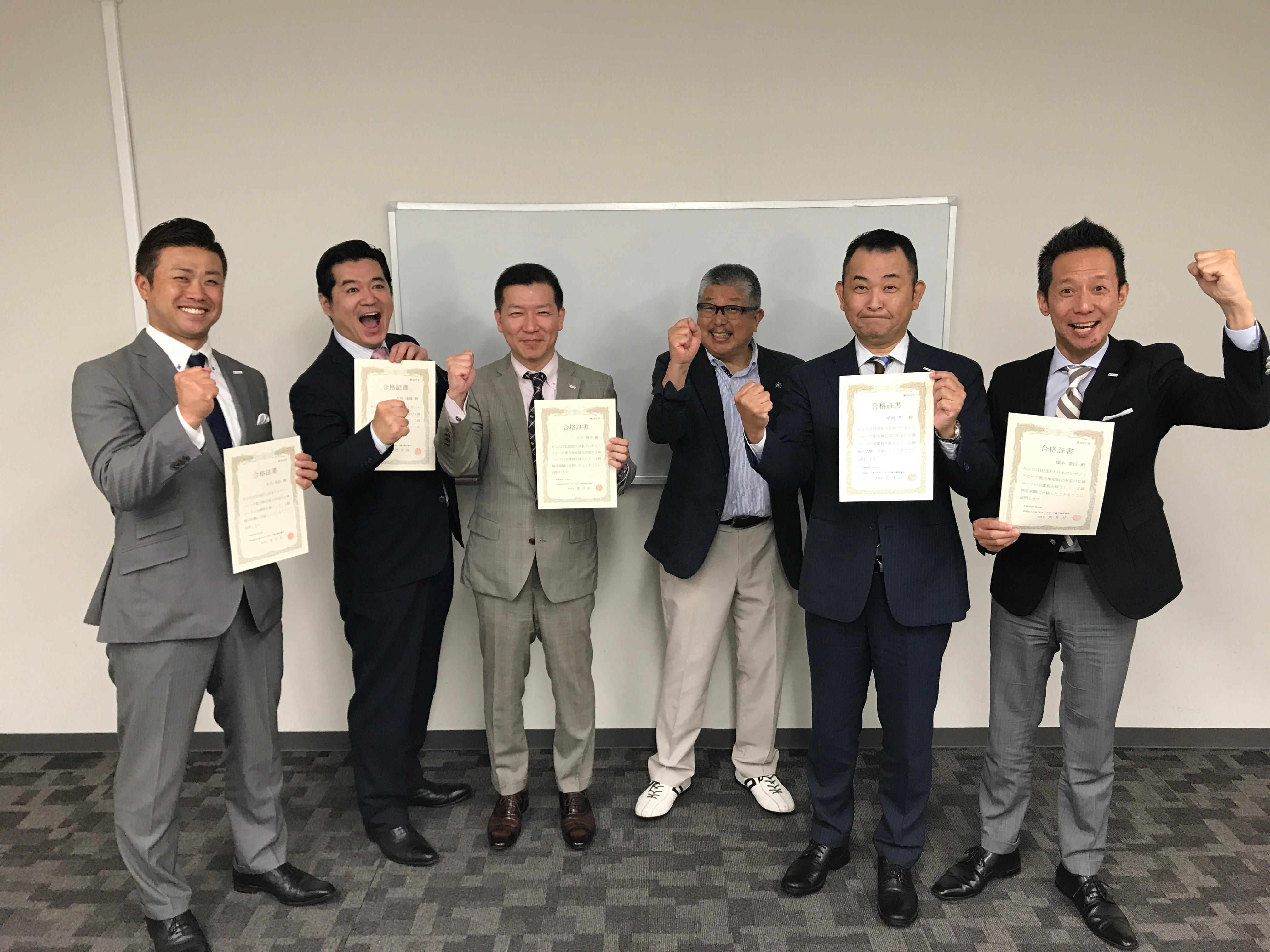 福岡2期検定試験の審査と合格証を手渡してきました。