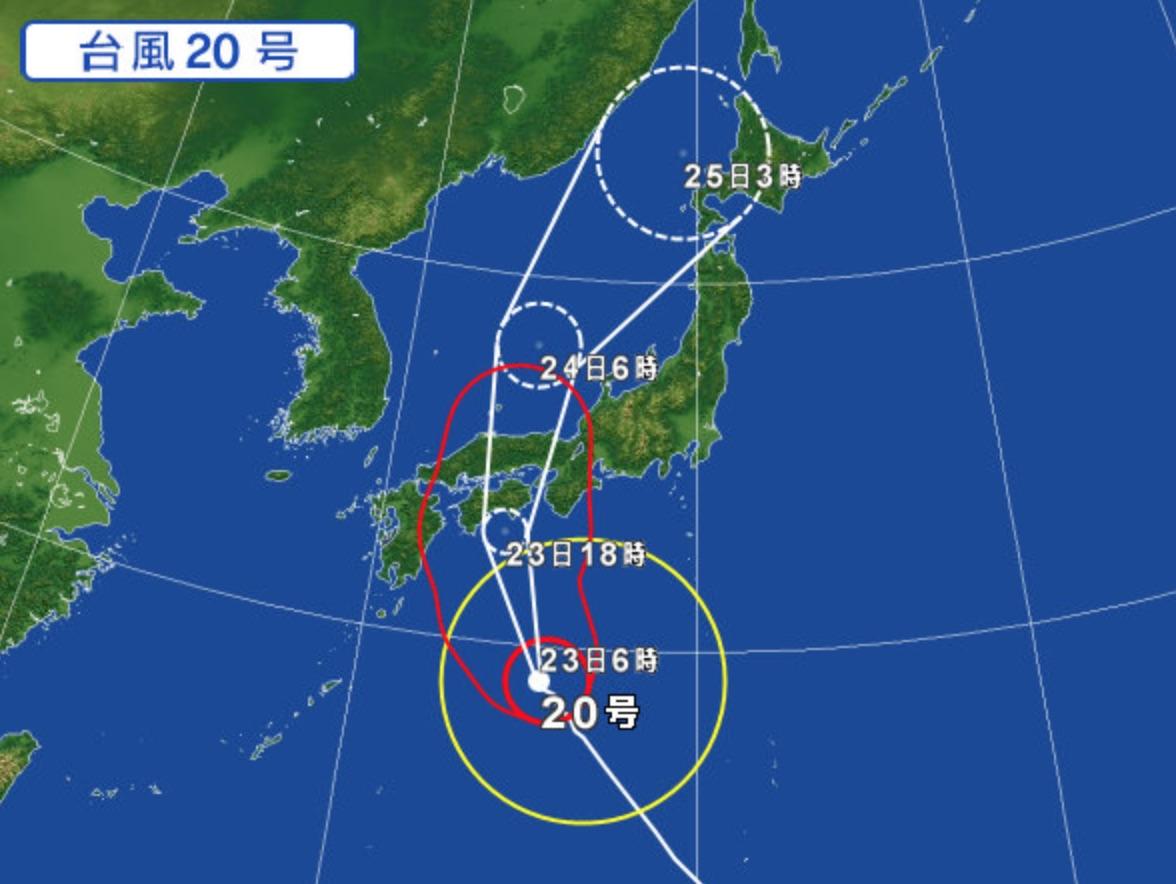 台風20号対策 電車が動けば86分の乗車の距離ですが 前泊します