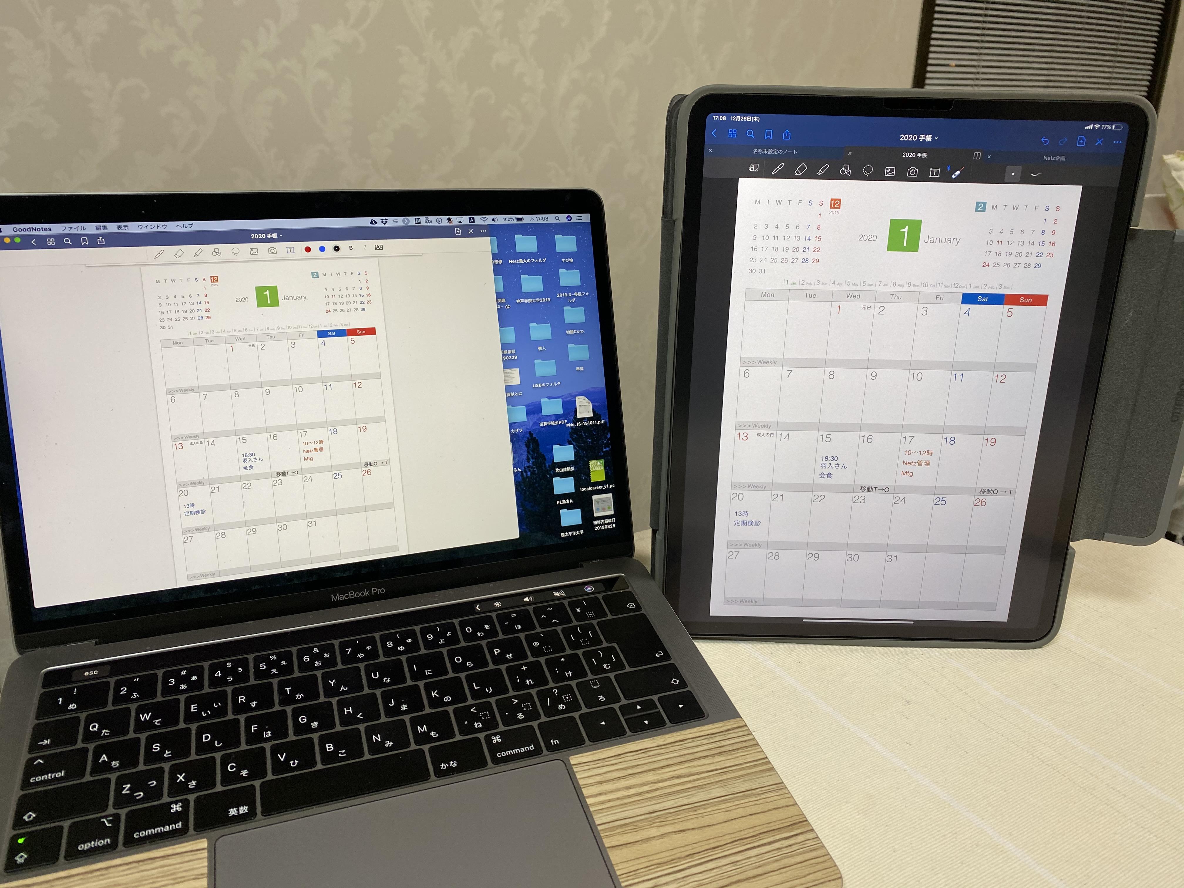 来年の手帳は、「iPhone×iPad Pro×Macbook Pro」の3連携が実現!