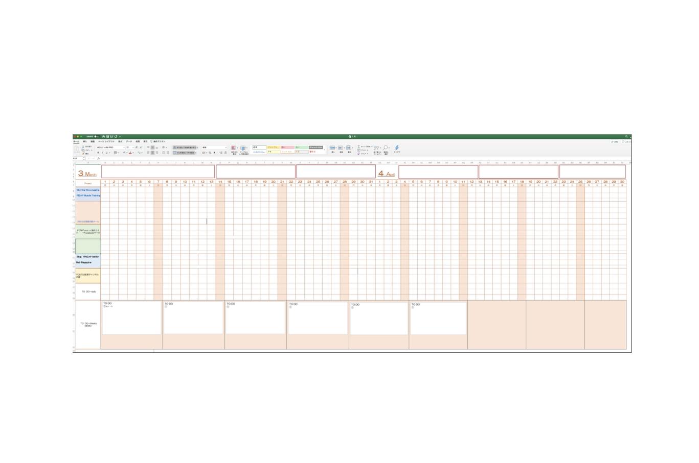 34インチウルトラワイドモニター上に、横幅79cmの2ヶ月一覧ガントチャートを自作。