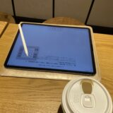 iPad Pro12.9(第3世代)からの買替え、手書き派はどうするか?