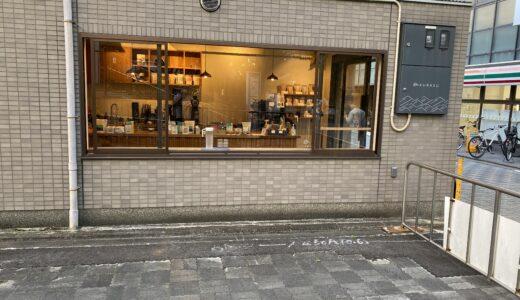 コーヒースタンド「クラス京都」ほろ苦味が口あとの甘さに変わる美味しい一杯。